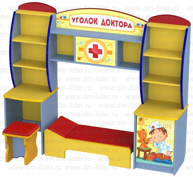 Мебель для ролевых игр в детском саду